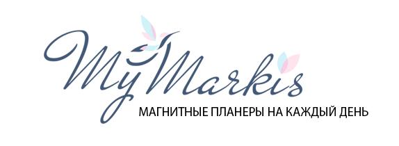 MyMarkis - дизайнерские магнитные планеры
